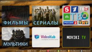 tigertv.ru_0_8_1