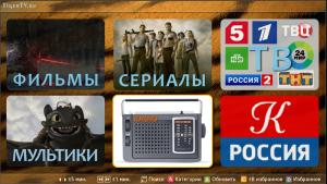 tigertv.ru_0_10_1