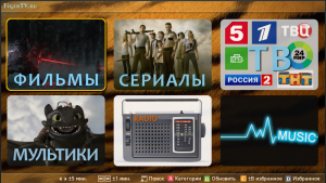 tigertv.ru_0_11_1