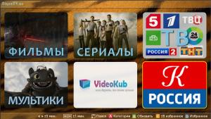tigertv.ru_0_9_0