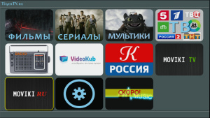 tigertv.ru_0_14_1