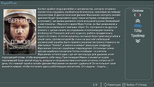 tigertv.ru_0_14_4
