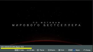 tigertv.ru_0_14_5