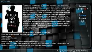 tigertv.ru_0_16_6