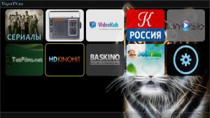 tigertv.ru_0_19_1