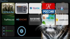 tigertv.ru_0_20_1