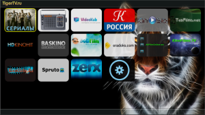 tigertv.ru_0_21_1